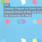 GSP: Graduate Program on Global Sciety