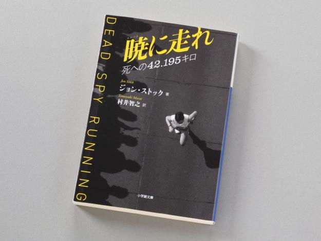 akatsuki_01
