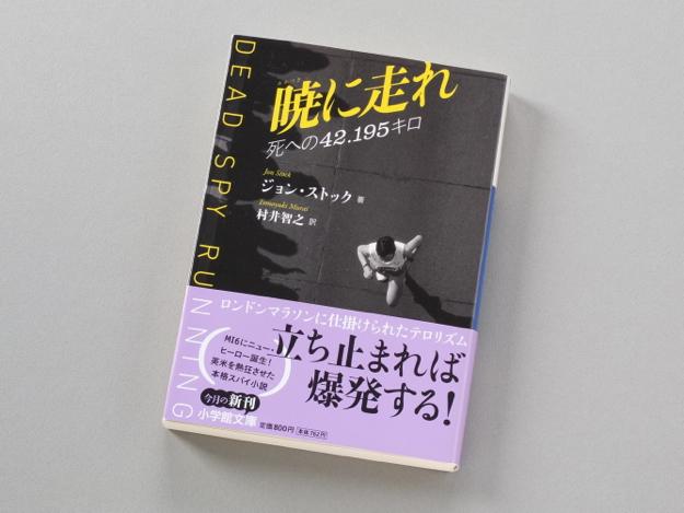 akatsuki_02