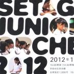 sjo-concert-2012_tn