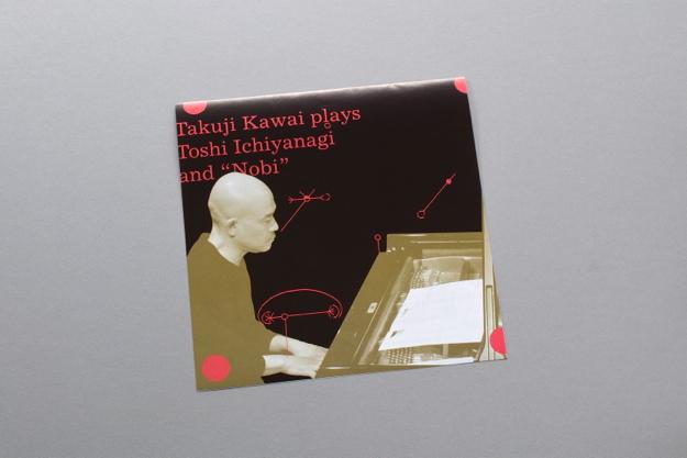 takujikawai_01
