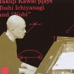 takujikawai_tn