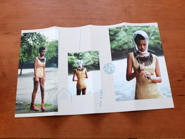 cocilaelle2014ss-book_4