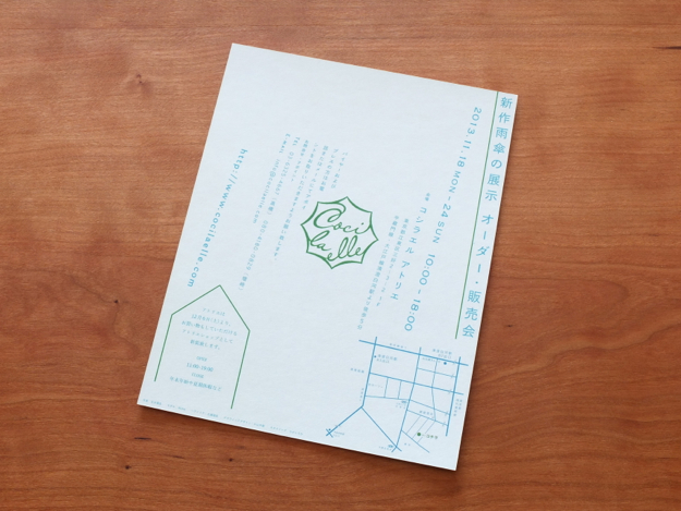 cocilaelle2014ss-card_3