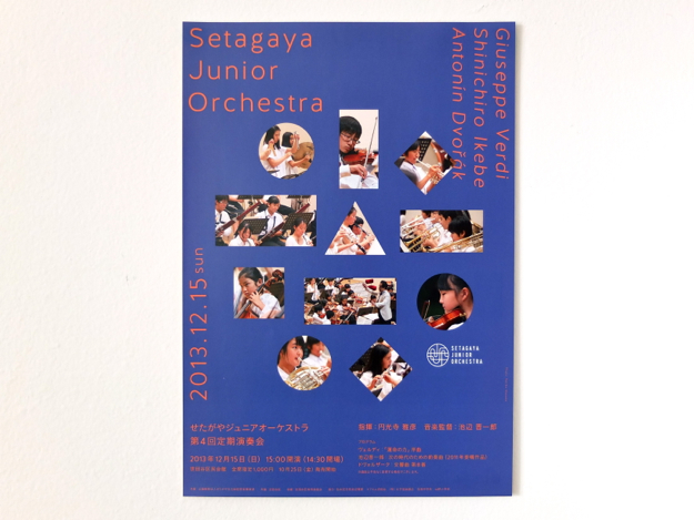 sjo-concert-2013_1