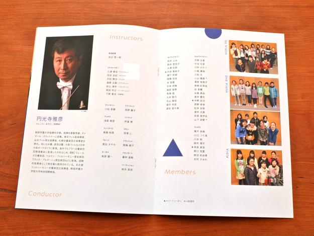 sjo-concert-2013_6