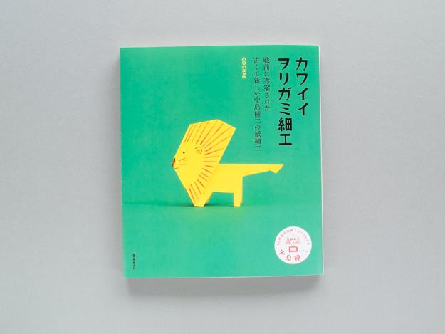 kawaii-origami_01