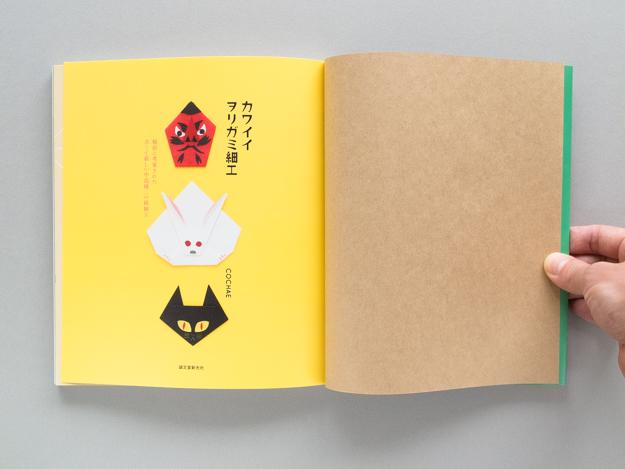 kawaii-origami_02