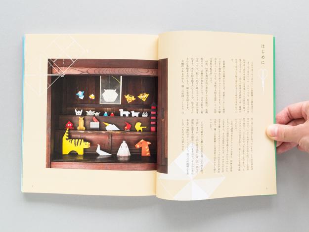kawaii-origami_03