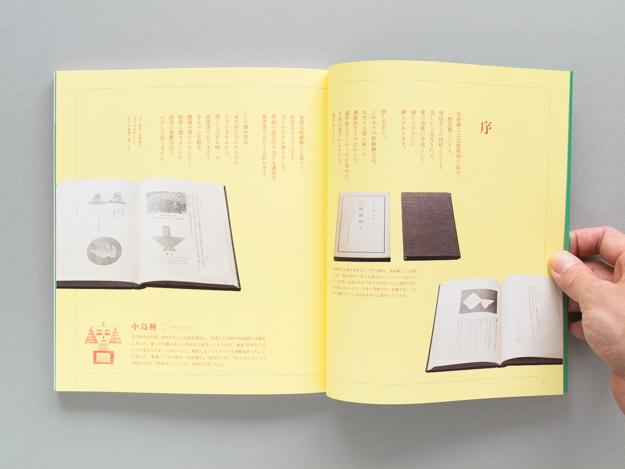kawaii-origami_04