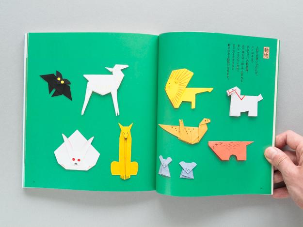 kawaii-origami_06