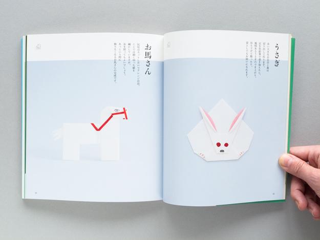 kawaii-origami_07