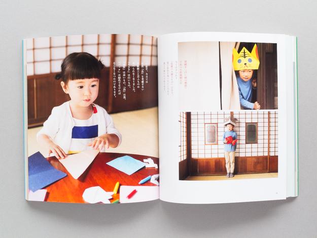 kawaii-origami_10