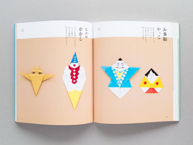 kawaii-origami_13