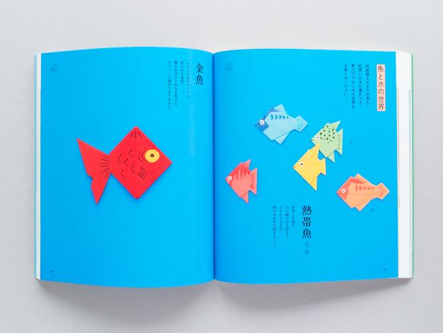 kawaii-origami_14