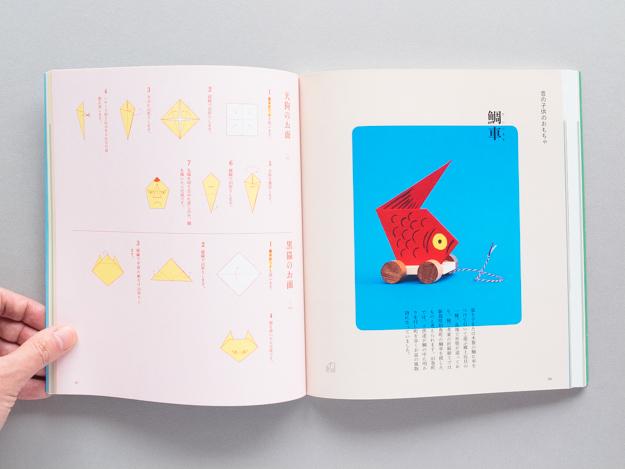 kawaii-origami_15