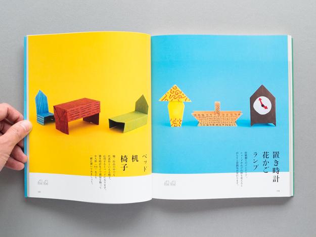 kawaii-origami_16