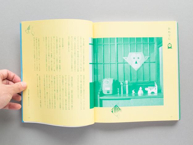 kawaii-origami_18