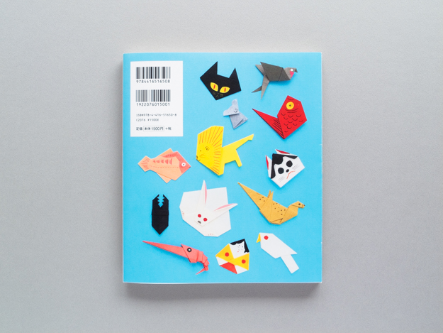 kawaii-origami_19