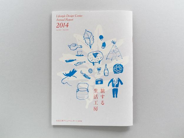 ldc-annual2014_01