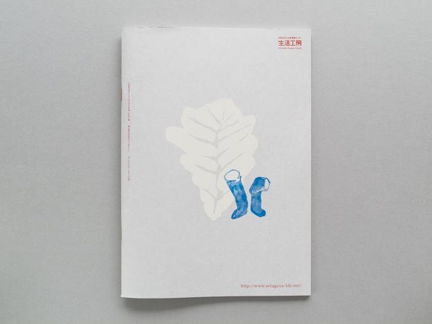 ldc-annual2014_02