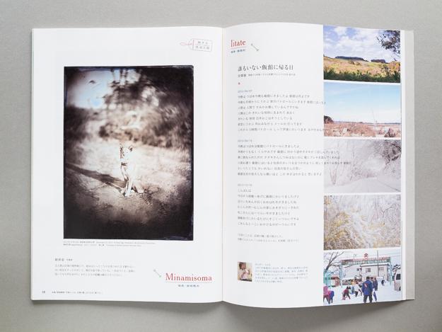 ldc-annual2014_08