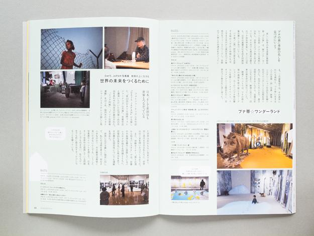 ldc-annual2014_12