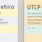 utcp2014-2016_tn